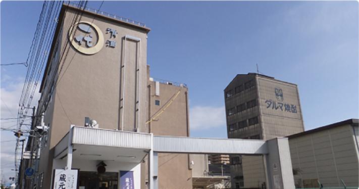 中国醸造株式会社