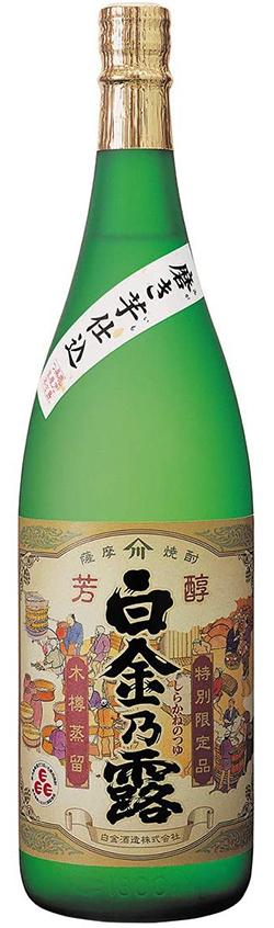 芋焼酎 25°白金乃露 芳醇 特別限定品
